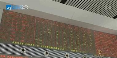要出行的人注意!高铁绍兴北站停靠列车减少数十趟