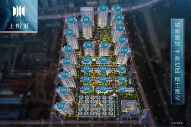 上悦城城南性价比最高89-111-122方洋房132方