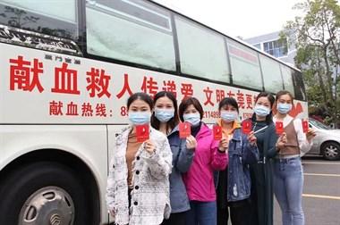 @诸暨爱心人士,捐献血液请在接种新冠疫苗前