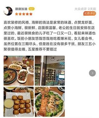 杭州藏着一家正宗温岭海鲜面馆,都是地道的家乡口味