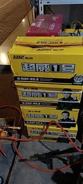 低价换电瓶,修理电动车