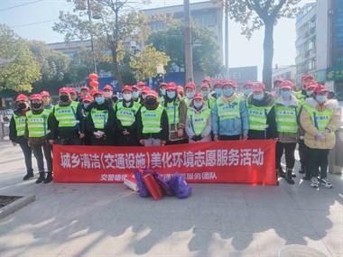 交通塘桥中队文明交通志愿服务团队