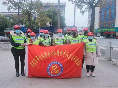 交警塘桥中队文明交通志愿服务团队