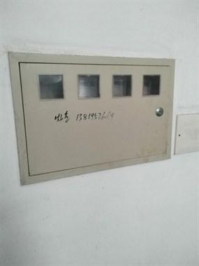 一外地租客把我家电表分表电线倒接,你见过这种行为吗?