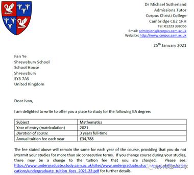 别人家的孩子!绍兴一高中生被剑桥大学录取!