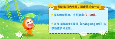 @长兴工友,每人1000元!这笔钱20号起申领