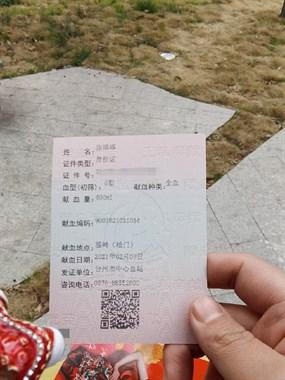 温岭松门这里献血,还有年货拿,很多市民过来献血