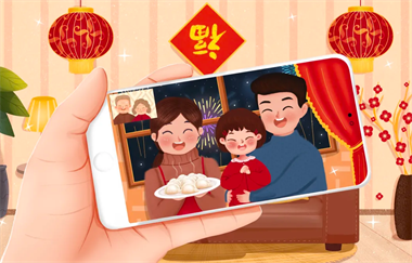 绍兴疾控发布最新提醒,事关大年夜和春节,你必须知道!