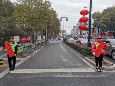 交警塘桥中队文明交通志愿服务团队祝全体志愿者新年快乐!
