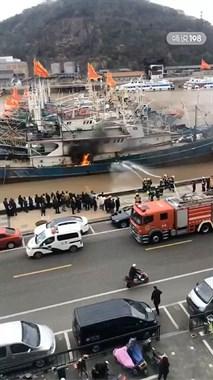 危险足类!滨港路一渔船着火!现场围了好多人
