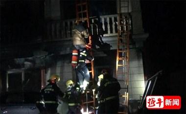 绍兴一家四口被大火围困,122名消防队员紧急救援!