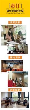 温州文成音乐艺考培训班,什么时候开始集训比较好