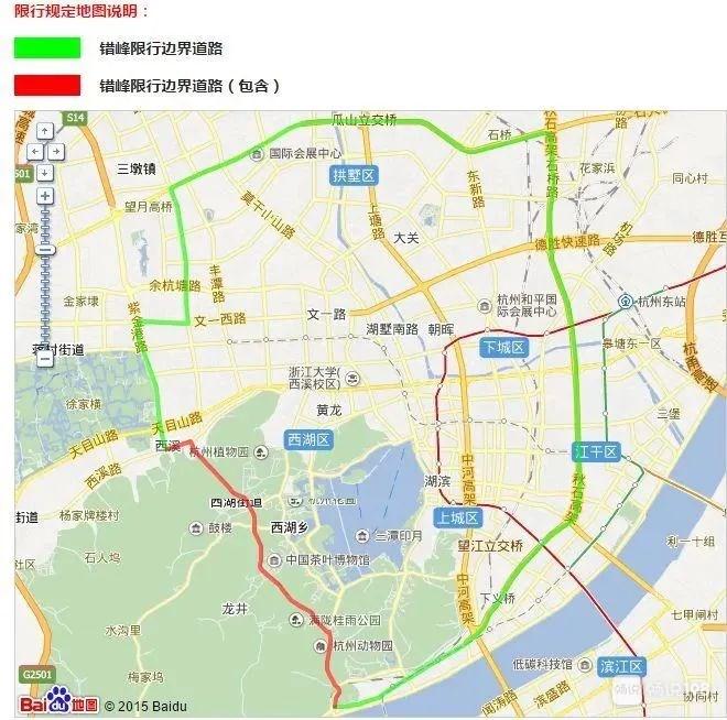 诸暨人注意!今起,外地车辆进杭州,恢复限行!