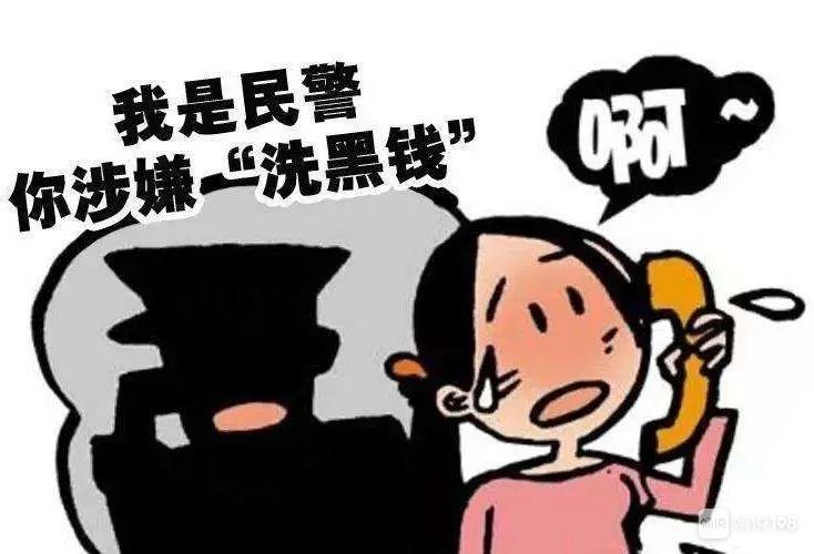 嵊州一男子在女同事家发酒疯不走,报警后竟牵扯出…