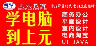 江阴学习UI有没有前途,UI设计行业是否饱和了呢?