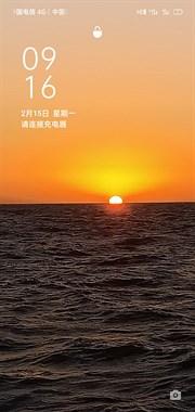 天天看日出与日落