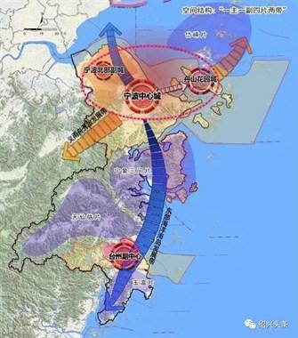 嵊州正式被划入宁波都市区!绍兴其他地区被划到了…
