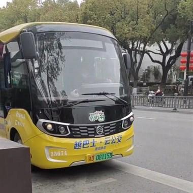 @绍兴人民!滴滴网约车也能打公交车了!