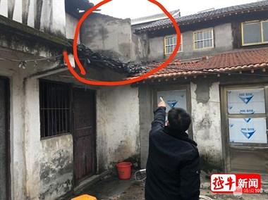 绍兴一出租房着火,90后爸爸烧成重伤!家里还有3个女儿