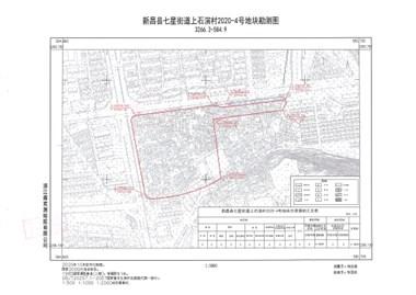新一批征地公告来了!涉及新昌这些村,有你家吗?