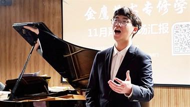 2020届浙江音乐学院声乐表演专业学长感言