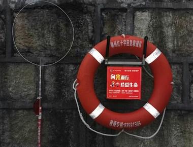 """你知道吗?在嵊州落水应急救援,已用上了""""数字导图"""""""