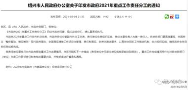 沪绍金城际铁路最新消息,诸暨这些地方要设站!还有市域铁路也...