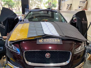 广州弦悦 捷豹XFL汽车隔音改装大白鲨