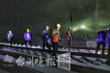 台州一小时到杭州!这条铁路又有新进展