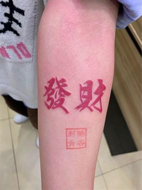 辛普森纹身图案#吴江酷客纹身#精致小纹身