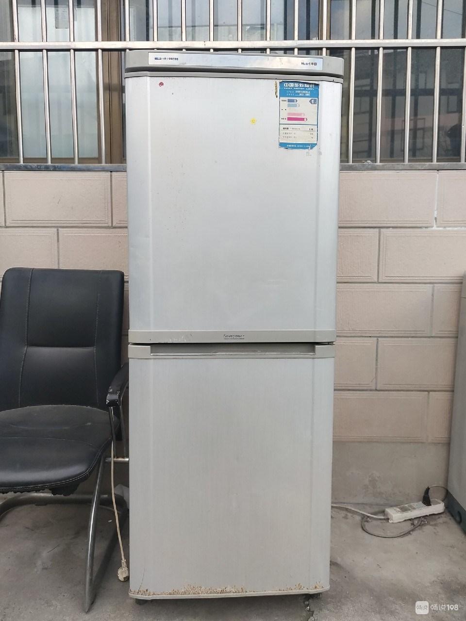 【转卖】冰箱   洗衣机
