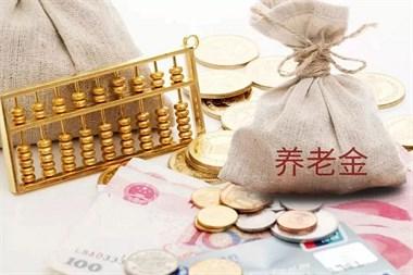@上虞人,官宣来了!这笔钱还会涨!