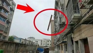 浙江首例高空抛物罪案件,在上虞判了!