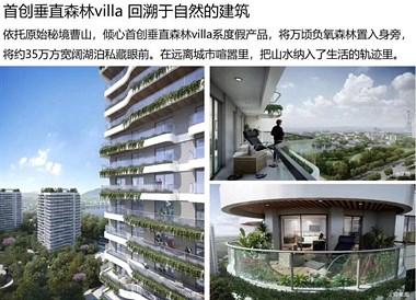 融创曹山未来城多少钱一平方?有发展前景吗?位置怎么样?