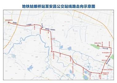 4元一票!明起,绍兴公交直通杭州地铁!