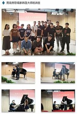 上海音乐艺考培训,上海音乐学院什么水平?