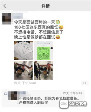 海宁120急救站、袁花镇政府招人!工作好,待遇佳!