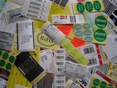 专业设计各种不干胶(标签)、广告纸、画册、名片、纸杯等