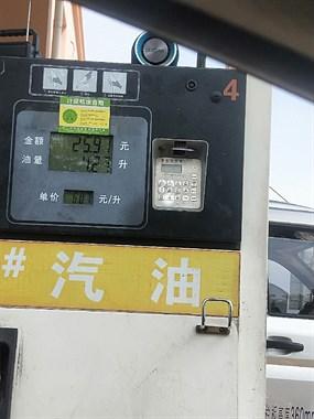 海宁这加油站噶便宜!每升便宜好几毛!还能免费洗车!