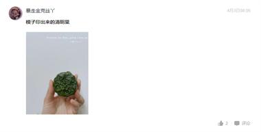 【名单公布】嵊州清明果有这么多样式!社友做的比买的还好看
