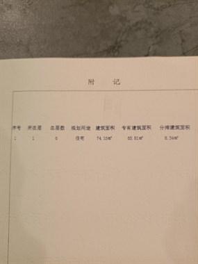 新昌七星首府