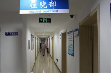 女儿陪老妈住院,没想到自己心脏突然出问题!动手术花了8万