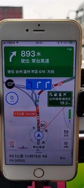 4.8号现在台州往温州方向事故