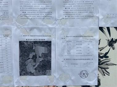 村堂里公告已贴出,浦口这4个村开始土地征收了!
