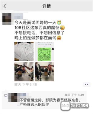 鹃湖银泰&银泰城招200多人!月薪3000-15000!