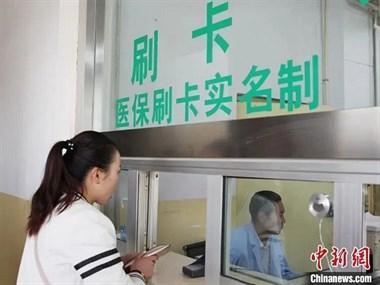 @诸暨人,职工医保迎大变化!单位缴费不再计入个人账户,还有.....