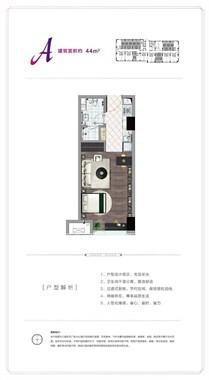 三箭和平广场几室几厅?