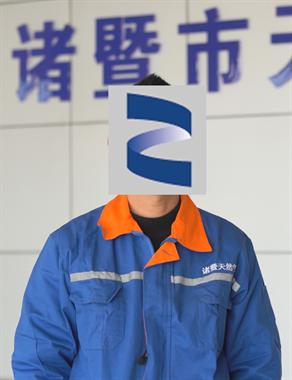 警惕!诸暨天然气公司最新发布!有人冒充燃气工作人员上门推销...