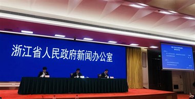 好消息!浙江人的医疗保障将发生重要变化