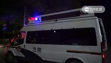 德清57名干警突击!查封2处房产,有人戴手铐被押上警车